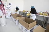 """Turn Water Into Food"" Program is Back to KSA"