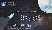'9 Space Trips' summer program launched in Saudi Arabia