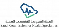 Saudi health professionals can apply online for license test