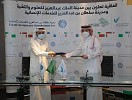Saudi university to establish scientific lab to detect genetic diseases