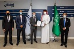 Bahri Ship Management receives ISO 45001 certification for occupational health and safety
