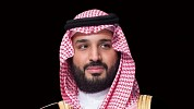 HRH Crown Prince Announces Soudah Development Company (SDC)