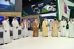 UAE's Ministers of Interior and Foreign Affairs visit SAMI's stand at IDEX 2021