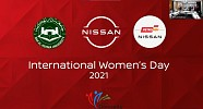 Nissan KSA Celebrates International Women's Day with Top Saudi University