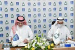 "National Agricultural Development Company (Nadec) Signs MOU  with ""Ensan"" Charity Organization Reinforcing Commitment  to the Kingdom's Vision 2030 and the Saudi Society"