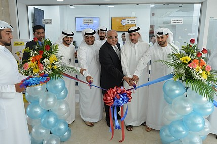 Al Nuaimi Group set up presence of Capital Exchange in Business Bay
