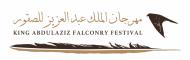 King Abdulaziz  Falcon Festival 2