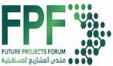 Future Projects Forum 2020