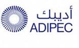 معرض ومؤتمر أبوظبي الدولي للبترول «أديبك» 2021