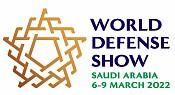 معرض الدفاع العالمي 2022