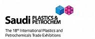 المعرض التجاري الدولي الثامن عشر للبلاستيك والصناعات البتروكيماوية