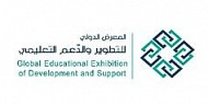 GEDS  (Global Exhibition of Educational Development and Support)