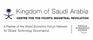 The First Saudi Forum for the Fourth Industrial Revolution