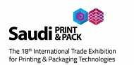 The 18th International Trade Exhibition for Printing & Packaging Technology