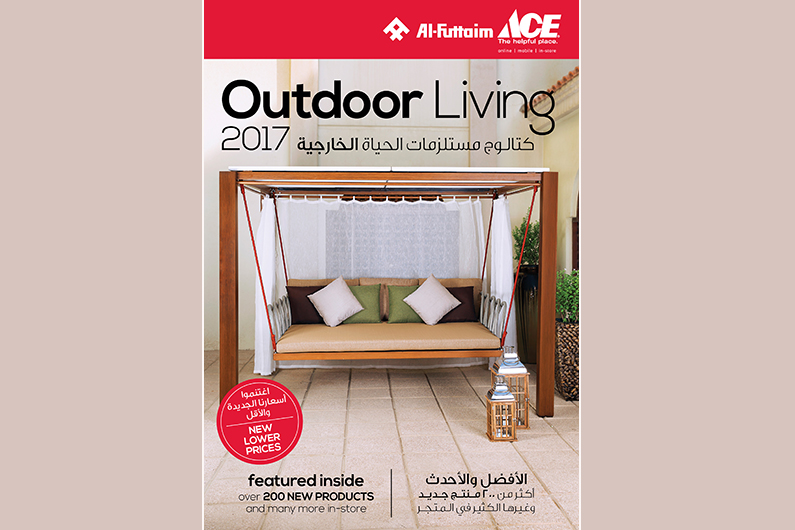 2017 ACE Outdoor Living Catalogue now in UAE - Eye of Dubai on Ace Outdoor Living id=98771