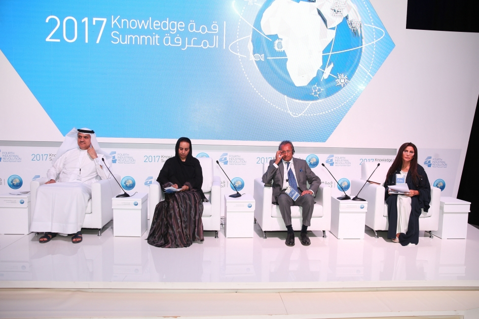 Knowledge Summit 2017: The UAE Launches 'Literacy in the Arab World' Challenge