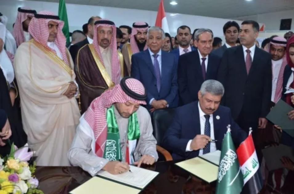 iraq and qatar energy development