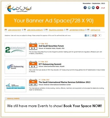 Online Banner Placements